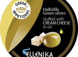 Ellenika_Olives_Labels_LR4