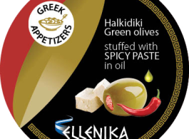 Ellenika_Olives_Labels_LR5