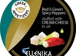Ellenika_Olives_Labels_LR6