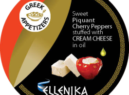 Ellenika_Olives_Labels_LR7